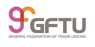 General Federation of Trade Unions logo